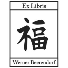 Bookplate Happiness, Chinese Character