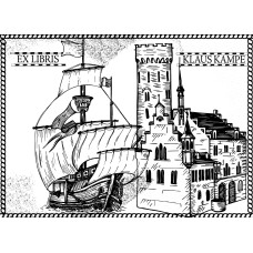 Bookplate sailing ship and castle